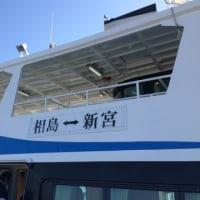 福岡の猫島 相島(あいのしま)