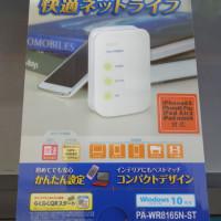 NEC Aterm WR8165N