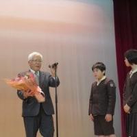 大橋先生、ありがとうございました。
