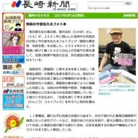 『池島全景 離島の《異空間》』長崎新聞で紹介