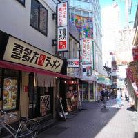 新宿「坂内」期間限定焦がしごまみそラーメン