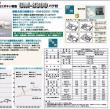 PDF GM-8300-44-250-800-1p はてなブログ特集サイト・GM-5520,GM-8300・・鈑金修理 接着肉盛り