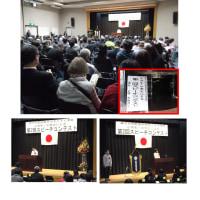 松原市で第2回スピーチコンテスト開催!