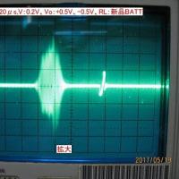 BATT給電式 デサルフェータ 「宗平技研 様の回路」の「もどき」の改良版です。