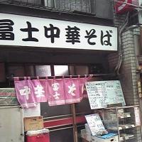 サトアキの美味いものを喰らう!volume26☆荻窪「富士中華そば」