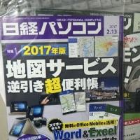 パソコン雑誌