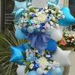比企郡滑川町にお届けの開店祝いのスタンド花