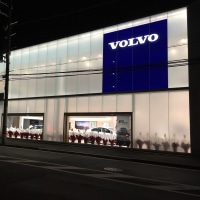 Welcome to VOLVO CAR KYOTO