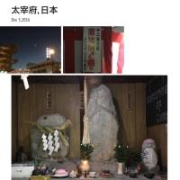 坂本神社の恵比寿祭り