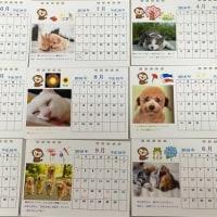 オリジナルカレンダー 第1号 完成!