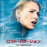 「ロスト・バケーション」、サーフィンを楽しむ美女に襲い掛かる人食い鮫!