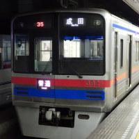 京成上野駅にて