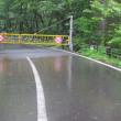 2017/07/04(火):雨が多く降りまして・・。