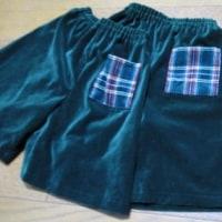 ベスト&スカート ー5