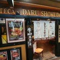 「並」でも残すボリュウム、堂島「DARU食堂」。