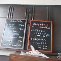 海辺のカフェ@仁尾in香川