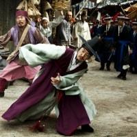 キム・ミョンミン出演:2012韓国映画「朝鮮名探偵 トリカブトの秘密」