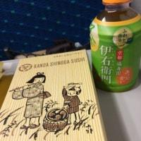 【神田】世界の味 日本の代表