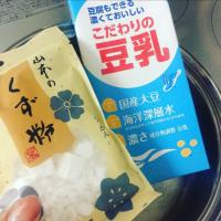 激しい葛豆腐作り