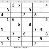 新聞数独3・4・5