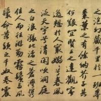 想溢筆翔:(第290回目)『資治通鑑に見られる現代用語(その133)』