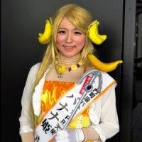 観光課職員が「バナナ姫ルナ」に変身 北九州市で話題の本気すぎるコスプレ公務員