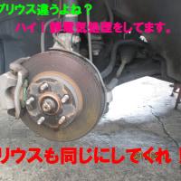 【静電気対策:車は静電気の宝庫です!なぜ学ばないのかな~】危険物取扱者試験 静電気