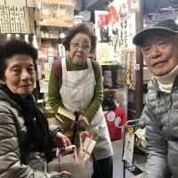 """Tokyo Visit 2016""                   ('17-1-31)"