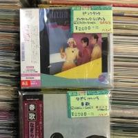 3/29(水)発売