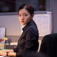 映画「オフィス 檻の中の群狼」