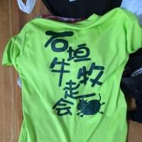 速報!大江山登山マラソン