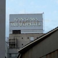 昭和38年に開業したホテルの後ろ側。此花町。