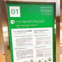 ローストビーフ丼🍴