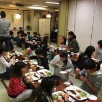 日光移動教室 第1日目   夕食