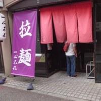 人生初九州旅行その3 ~GRANRODEO「LIVE TOUR 2016 TREASURE CANDY」ツアー初日福岡!~ S.O.L