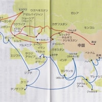 「一帯一路」やAIIBなどで増す中国の存在感に日本はどのように向き合うべきか