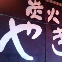 5月25日夕 ジャンボ大塚