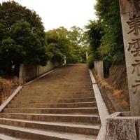 2017.6.24~25四国旅行行ってきました~松山城編