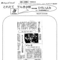 コーヒーメーカー・・・カプセル式、1万円前後