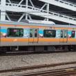 2017年7月28日,今朝の中央線 E233系サマーランドラッピング