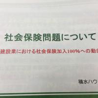 研修に参加してきました。