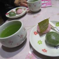 雨宮日記 2月26日(木)の3 草餅をごちそうになりました