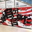 岡山駅「2人の太郎」TARO's SQUARE