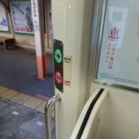 ランチ◆CAFE & MEAL EN@立川