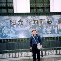 東北抗日連軍写真「金日成は前列、右から2番目」