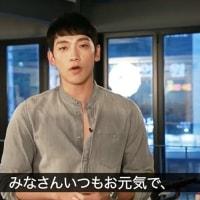 RAIN ジャパンファンミD-4 ファンミGOODS
