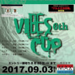 [ Team VIBES >>> 6th VIBES CUP 2017' 開催のおしらせ ]