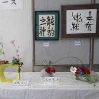 生け花(公民館まつり)