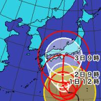 台風12号情報最新