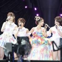 大島優子卒業コンサート in 味の素スタジアム